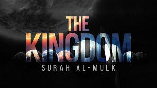 Surah Al-Mulk – سورة الملک | Quran Surah 67 | SOOTHING RECITATION