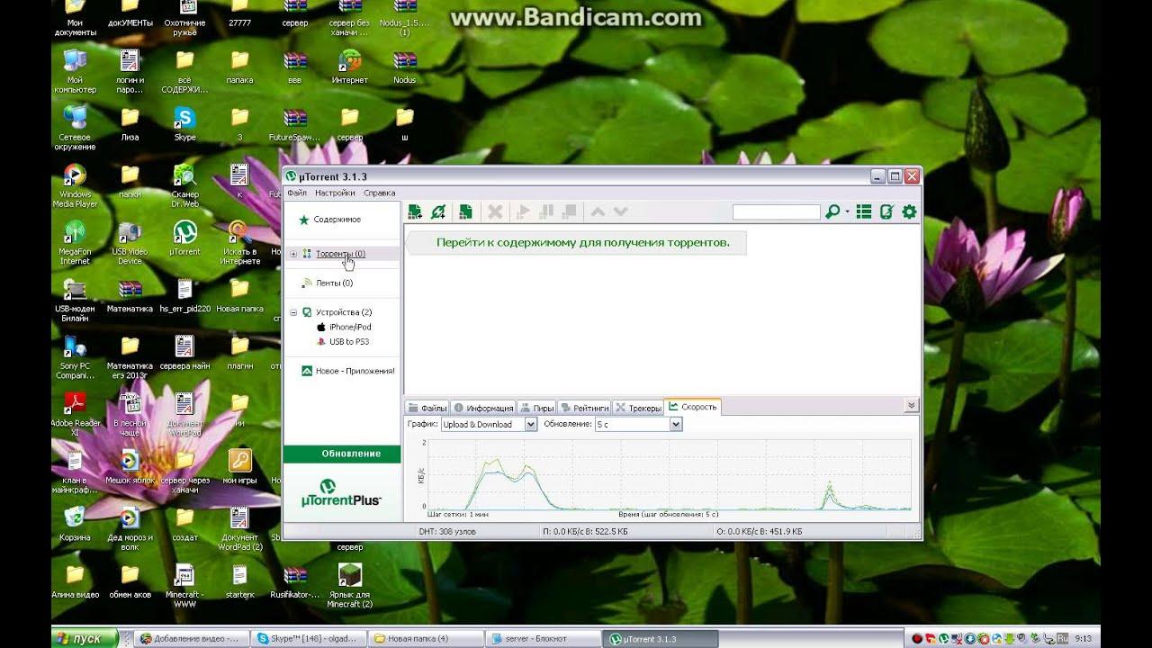 Создание сервера без хамачи для манкрафт 1.5.2 и как открыть порт за 50 секунд - YouTube