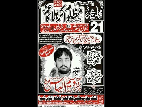 Live Majlis e Aza | 21 June 2018 | Imambargah SHair SHah Wala Shia Miyani Multan