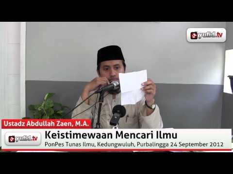Mengajar Membaca Al Qur'an Ketika Sedang Haid - Ustadz Abdullah Zaen, M.A.