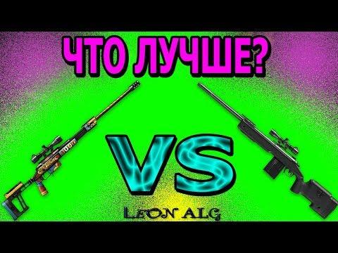 Warface.ЧТО ЛУЧШЕ? ОРСИС Т-5000 АНУБИС VS M40A5 !