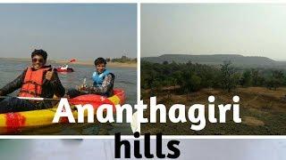 Ananthagiri hills    kotepally dam    moto vlog    2k17