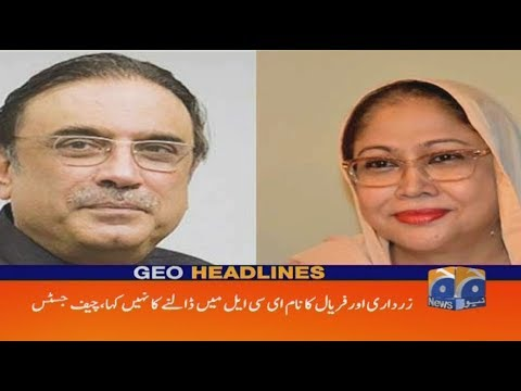 Geo Headlines - 02 PM - 12 July 2018