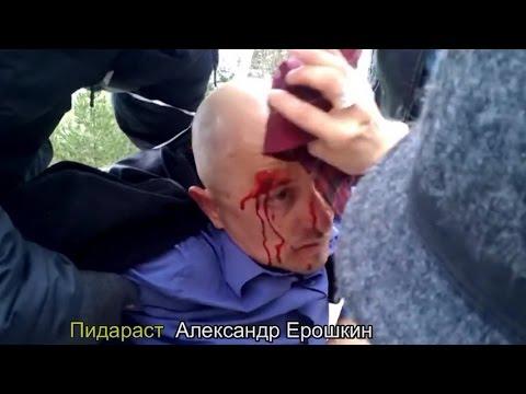 Лидер хабаровских пидарастов Александр Ерошкин выхватил в собственную голову / Май, 2015 год