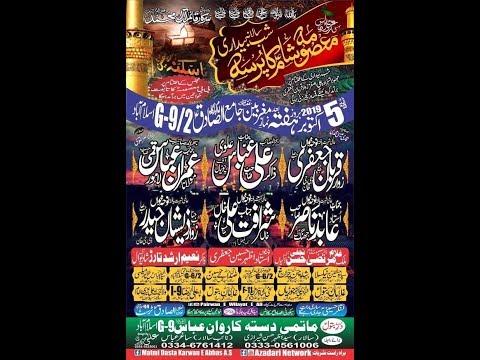 Live Majlis 5 Safar 2019 G92 Islamabad