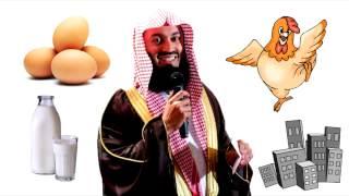 Milk, Chickens & Eggs – Mufti Menk – FUNNY!!
