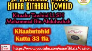 33 Sh Mohammed Waddo Hiikaa Kitaabul Towhiid  Kutta 33