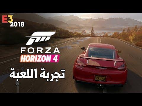 Forza Horizon 4 - E3 2018 - Announce Trailer
