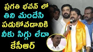 Revanth Reddy Comments on KTR | Revanth Reddy Speech | KCR | Telangana Politics | Top Telugu Media
