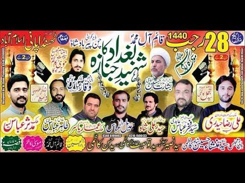 Live Majlis 28 Rajab 2019 Thanda Pani Islamabad