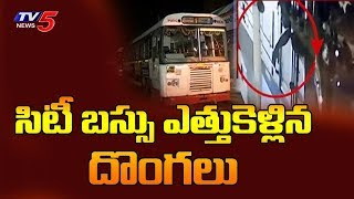 RTC Bus Stolen at CBS Bus Stand, Gowliguda