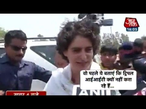 Priyanka Gandhi To Smriti Irani: Why No IIIT In Amethi Yet?