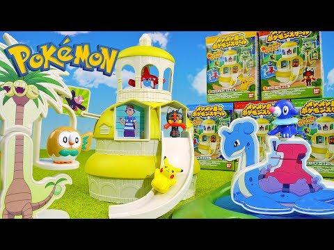 Pokemon Sun and Moon - Melemele Island School - 5 Packs Unboxing Opening