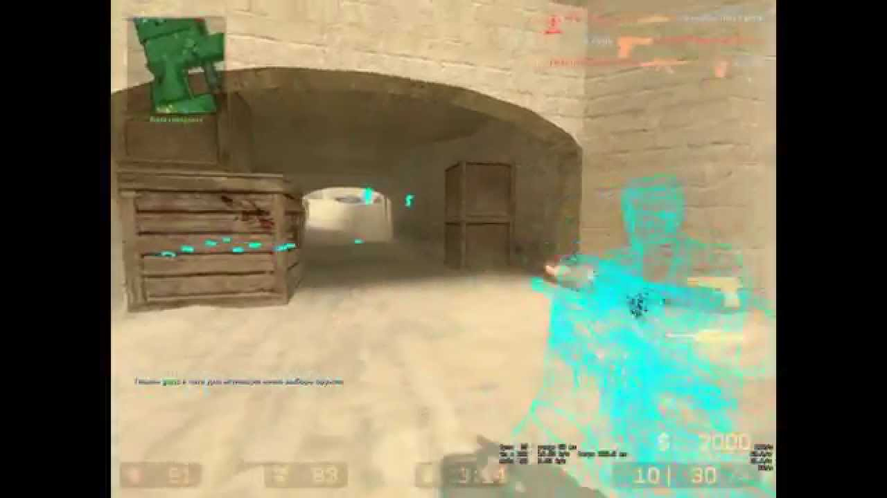 Merhabalar arkadaşlar bu videoda counter strike 16 wall hack olan f1 hilesini gösterdim umarım beyenirsiniz