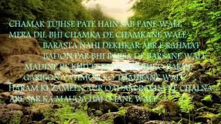 18 ILM E GAIB II Allamah Gulam Mohiuddin Subhani
