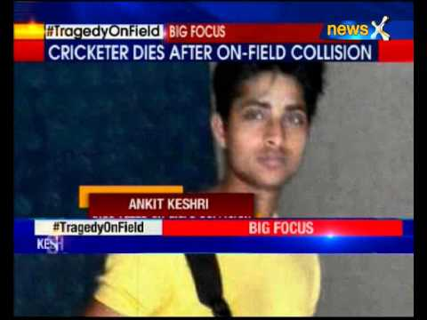 KOLKATA: After Philip Hughes' death last November, another tragic on-field incident has been reported in West Bengal. A former Bengal Under-19 batsman Ankit Keshri on Monday died in Kolkata,...