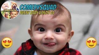 FUNNY BABY VIDEOS 01 II COMEDYSQUAD