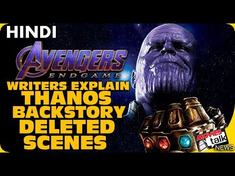 Why THANOS Backstory Deleted From Infinity War Film? [Explained In Hindi]