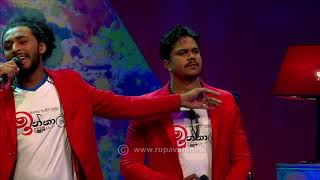 Rupavahini Super Ball Musical | Inthal