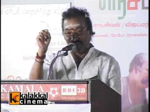 P.B.S & Deva at Neasam Neasappaduthe Audio Launch
