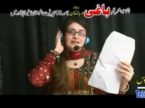 O Yara Pali Pal Me Ogora Song By Rahimshah And Gulpanra video