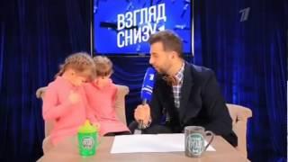 Взгляд снизу о детях Аллы Пугачевой и Максима Галкина