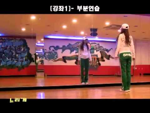 Dậy Nhảy Full - Party Rock Anthem - Parte1 - Youtube 2 all video