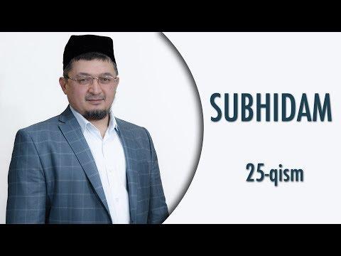 SUBHIDAM | 25-QISM (RIYOZUS SOLIHIYN SHARHI)