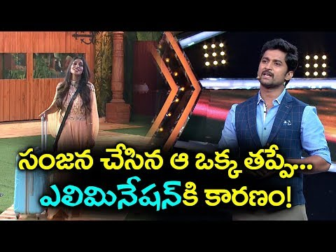 The Main Reason Behind Sanjana Anne Elimination | Bigg Boss 2 Episode 8 Telugu | YOYO Cine Talkies