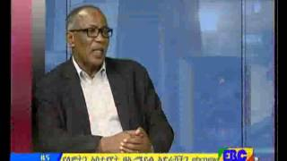 Amharic Evening News Special Elections Ebc Ethiopia May 24, 2015 Part 1