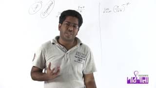 05. Exponential | এক্সপোনেনশিয়াল | OnnoRokom Pathshala