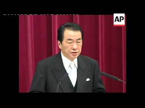 4:3 Japanese PM Kan holds New Year news conference