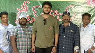 Dream Boy Telugu Movie Press Meet | Latest Telugu Movie Updates | Silly Monks Tollywood