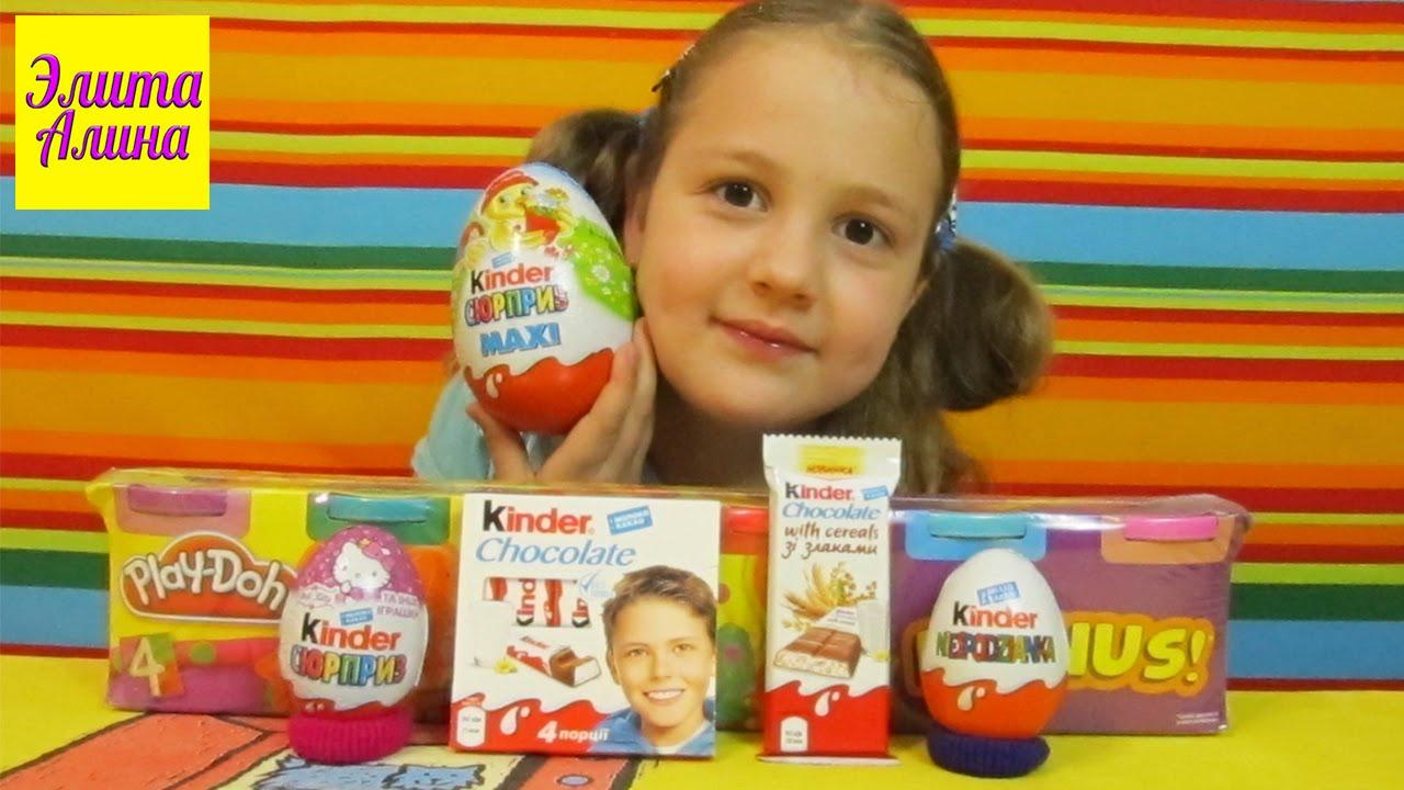 Конкурсы для детей за подарок 788