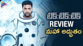 Tik Tik Tik Movie Review | Jayam Ravi | Nivetha | 2018 Latest Telugu Movies | Telugu FilmNagar