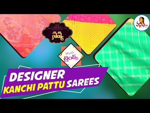 Radha Krishna Design Kanchi Pattu Sarees | Fashion Trends | Navya | Vanitha TV
