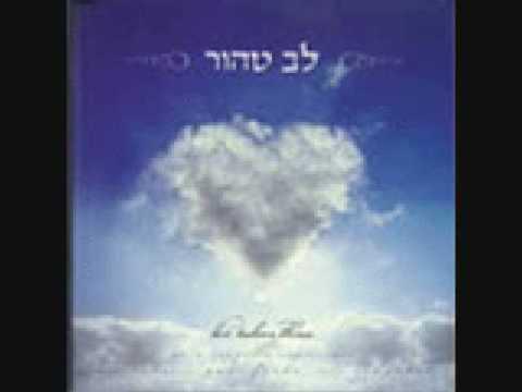 Baruch Hagever - Lev Tahor