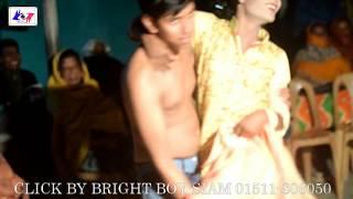 Bidi Tumi Bole Daw Ami Kar By Bright Boy Siam 2017