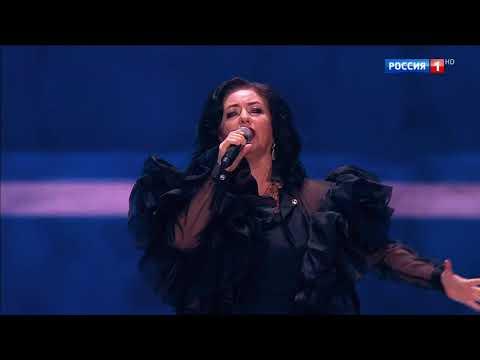 Тамара Гвердцители - Ориентир любви | Песня года-2017