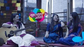 Esho He Boishakh | এসো হে বৈশাখ | Cover by Palki and Friends