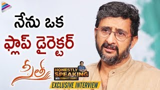 Director Teja HONEST WORDS about His Career | Sita Telugu Movie | Honestly Speaking With Prabhu