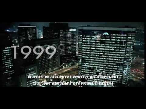 THAI KOREAN VETERANS 3  VDOที่แสดงความขอบคุณภาษาไทย