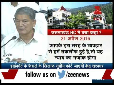Harish Rawat's Press Conference on High Court's Decision