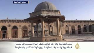 حلب القديمة وآثارها عرضة للدمار بسبب الحرب