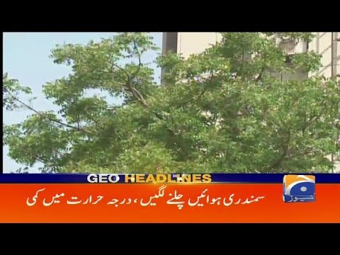 Geo Headlines - 05 PM 24 May 2018