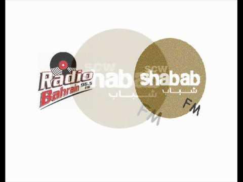 I'm Bahrain: Radio Bahrain 96.5 FM Interview أنا البحرين