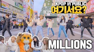 [Here?] WINNER - MILLIONS | DANCE COVER | KPOP IN PUBLIC @Dongseongro