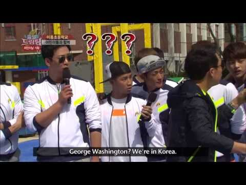 Let's Go Dream Team 2 | 출발드림팀 2 - Park Junhyeong, Choi Seongjo, Han Minkwan (2013.05.25)