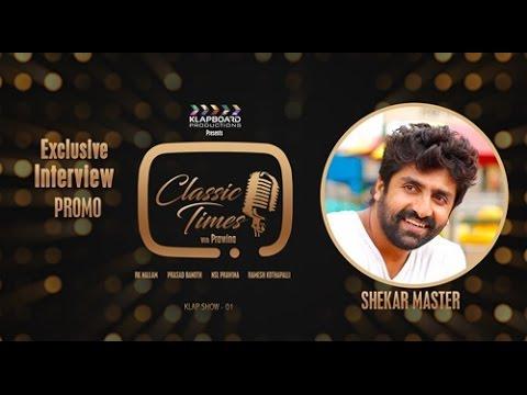 Khaidi No 150 Sekhar Master Interview - Promo | Classic Times With Prawina | KlapBoard thumbnail