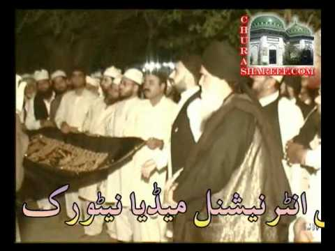 Urs Mubarak Chura Shareef 2011 - Pir Syed Muhammad Shabeer Ali Shah Sahib